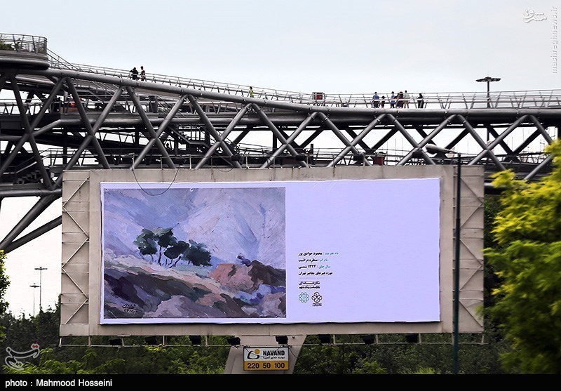 نگارخانهای به وسعت یک شهر - پل طبیعت