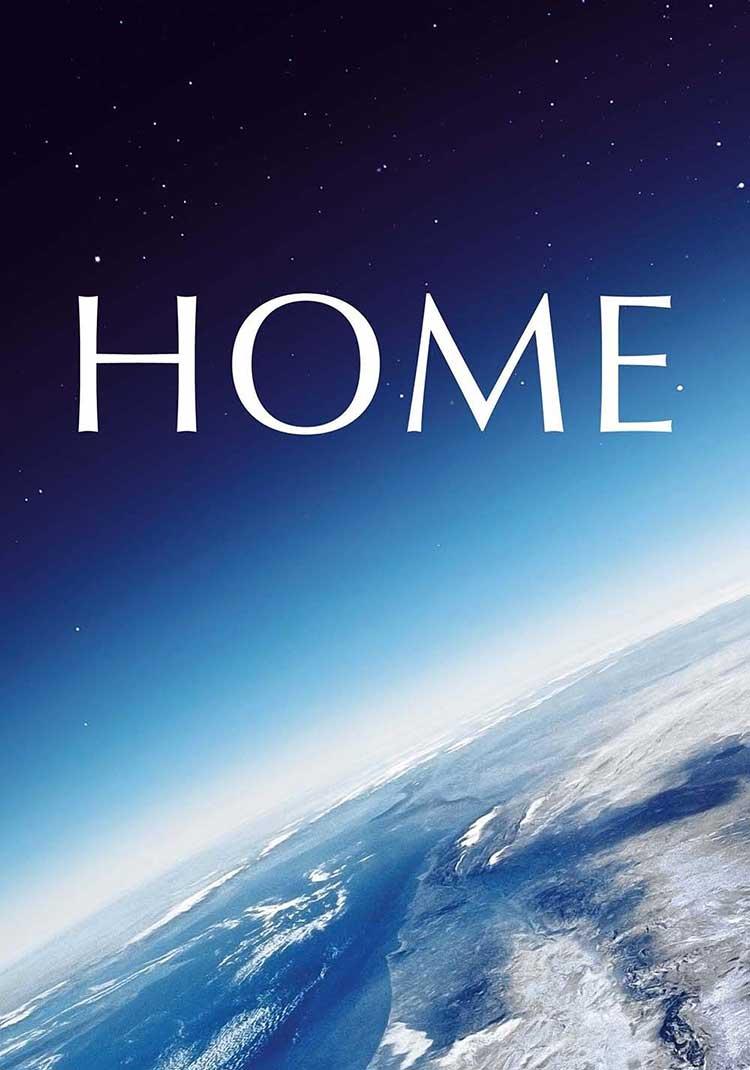 فیلم مستند خانه