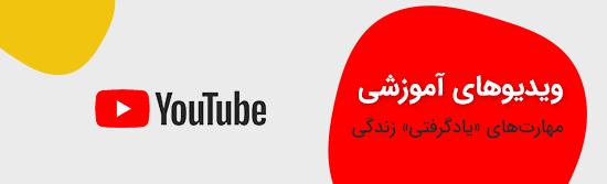 کانال یوتیوب آیدین حبیبی